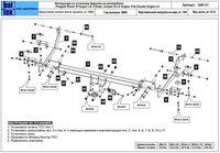 Фаркоп для Citroen Jumper Фургон L4 (2006 -) Baltex 05.2261.21