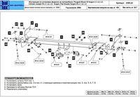 Фаркоп для Citroen Jumper Фургон L1 L2 L3 (2006 -) Baltex 05.2305.22