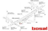 Фаркоп для Peugeot 308 Хэтчбэк (2008 -) Bosal-VFM 2555-A-308