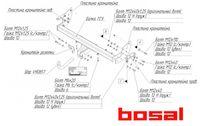 Фаркоп для Mitsubishi Pajero 4 (2007 -) Bosal-VFM 4160-A