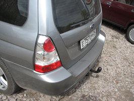 Фаркоп для Subaru Forester (1997 - 2008) Bosal-VFM 6301-A