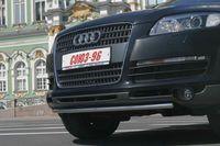 Защита переднего бампера d42 для Audi Q7 (2006 -) AUDQ.48.0337
