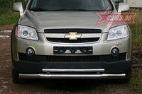 Защита переднего бампера d76/42 двойная для Chevrolet Captiva (2006 -) CCAP.48.0485