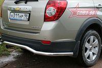 """Защита задняя """"волна"""" d60 для Chevrolet Captiva (2006 -) CCAP.75.0496"""