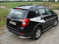 Защита задняя (уголки) 60,3 мм для Chevrolet Captiva (2012 -) CHEVCAP12-07