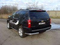 Защита задняя (уголки) 75х42 мм для Chevrolet Tahoe (2012 -) CHEVTAH12-05