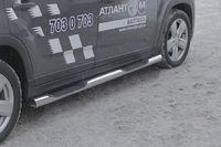 Пороги с проступями d76 для Chevrolet Orlando (2012 -) CHOR.81.1589
