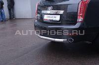 Защита задняя d76 для Cadillac SRX (2011 -) CSRX.75.1359