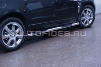 Пороги с проступями d76 для Cadillac SRX (2011 -) CSRX.81.1356
