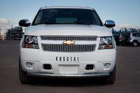 Защита переднего бампера d76 для Chevrolet Tahoe (2012 -) CTHZ-000926