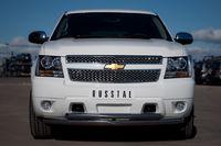 Защита переднего бампера d76/63 для Chevrolet Tahoe (2012 -) CTHZ-000927