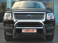 Решетка передняя мини d76 низкая для Ford Explorer (2006 -) FEXP.56.0387
