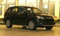 Защита переднего бампера d60 для Honda CR-V (2007 -) HCRV.48.0424