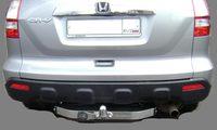 Фаркоп для Honda CR-V (2007 -) Baltex HO-07aNM