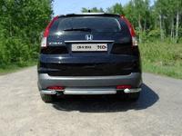 Защита задняя (центральная) 60,3 мм для Honda CR-V (2012 -) HONCRV13-19