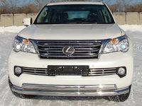 Защита передняя нижняя 76,1/75 мм для Lexus GX460 (2009 -) LEXGX460-01