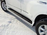 Защита порогов 42,4 мм для Lexus GX460 (2009 -) LEXGX460-03