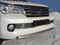 Решётка радиатора 16 мм для Lexus GX460 (2009 -) LEXGX460-05