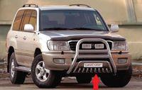 Защита нижняя для Lexus LX 470 (1998 -) LEXL.59.0091