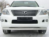 Защита переднего бампера d70 для Lexus L(X570 -) LLZ-000263