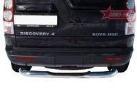 Защита задняя d76 ступень для Land Rover Discovery 4 (2010 -) LRDV.75.1249