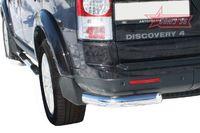"Защита задняя d76 ""уголки"" для Land Rover Discovery 4 (2010 -) LRDV.76.1247"