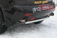 Защита задняя d60 для Mazda CX-7 (2007 -) MACX.75.0551