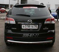 Защита задняя d60  для Mazda CX-9 (2008 -) MACX.75.0801