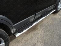 Пороги овальные с накладкой 120х60 мм для Mazda CX-9 (2013 -) MAZCX913-06
