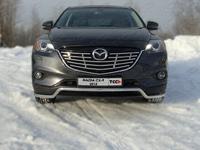 Защита передняя нижняя 42,4 мм для Mazda CX-9 (2013 -) MAZCX913-12