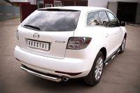 Защита заднего бампера d76 (дуга) для Mazda CX-7 (2010 -) MC7Z-000647