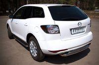 Защита заднего бампера d63/42 (дуга) для Mazda CX-7 (2010 -) MC7Z-000651