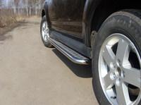 Пороги с площадкой 42,4 мм для Mitsubishi Outlander XL (2010 -) MITOUTXL10-04