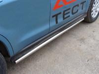Пороги труба 60,3 мм для Mitsubishi ASX (2010 -) MITSASX10-02