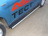 Пороги овальные с проступью 75х42 мм для Mitsubishi ASX (2013 -) MITSASX13-05