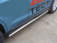 Пороги труба 60,3 мм для Mitsubishi ASX (2013 -) MITSASX13-07