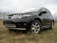Защита передняя нижняя d60,3/50,8мм для Nissan Murano (2008 -) NISMUR09-02