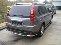 Защита задняя (центральная) d51 для Nissan X-Trail (2007 -) NISXTR07-05