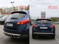 Защита задняя d60 с нижней защитой для Nissan Murano (2008 -) NMUR.75.0832