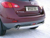 Защита заднего бампера d63 (дуга) для Nissan Murano (2011 -) NMZ-010313