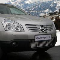 Накладка на передний бампер для Nissan Qashqai +2 (2010 -) NQSH.99.0936