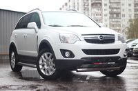 "Защита переднего бампера ""труба"" овальная 75х42 для Opel Antara (2012 -) OANT.48.1547"