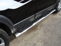 Пороги овальные с накладкой 75х42 мм для Opel Antara (2006 -) OPANT-07