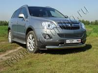 Защита передняя нижняя 75/42,4 мм для Opel Antara (2012 -) OPANT12-02