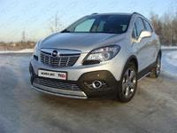 Защита передняя (короткая) 42,4 мм для Opel Mokka (2012 -) OPMOK4WDT12-09