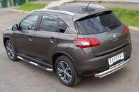 Защита заднего бампера d76/42/42 для Peugeot 4008 (2012 -) P48Z-000542