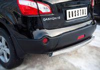 Защита заднего бампера d75х42 овал (дуга) для Nissan Qashqai +2 (2010 -) QNZ-001778