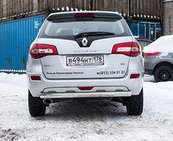 Защита задняя овальная 75х42 для Renault Koleos (2012 -) RENK.75.1598