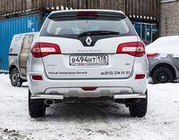 Защита задняя уголки d60 для Renault Koleos (2012 -) RENK.76.1596