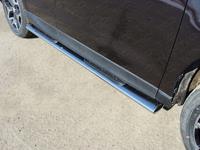 Пороги овальные с накладкой 120х60 мм для Subaru Forester (2013 -) SUBFOR13-04